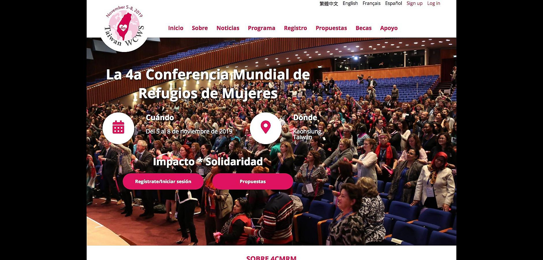 西班牙文版
