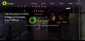 嵌入Garage+空間介紹影片作為背景,並加入豪氣的大標題字做令人印象深刻的slogan宣傳!