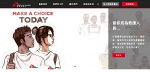 無國界醫生(台灣):首頁