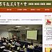台灣高等教育產業工會 分部資訊