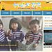 台江濕地學校