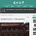 學習從一個旁觀者到參與者─大甲媽祖遶境 側記 環境臺灣