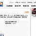 中華民國社會福利聯合勸募協會