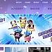 2014活動網站
