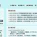 台灣服務科學學會 - 網站首頁