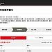 無國界醫生(台灣):填寫捐款資料